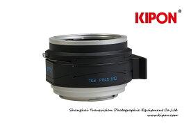 KIPON キポン TILT&SHIFT PENTAX645-X1D ティルト&シフト ペンタックス645マウント-ハッセルブラッド X1D マウントアダプター T&S P645-X1D