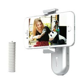 Wewow/ウィワオ Fancy 手持ち式 ジンバル ポータブルスタビライザ スマートフォン用 充電式 手振れ防止 8時間運転 垂直&水平撮影 シルバー Fancy (Silver)