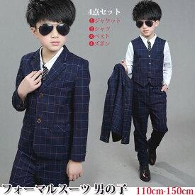 13e31420301ec 子供スーツ キッズ フォーマル 男の子スーツ 入学式入園スーツ 卒業式 スーツ 入学式 発表