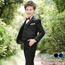 5点セット 子供スーツ 男の子 キッズ フォーマル 男の子スーツ 入学式入園スーツ 卒業式 スーツ 入学式 発表会 結…
