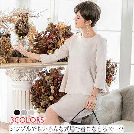 416c6e4844d85 楽天市場 入学式 スーツ ママ(レディースファッション)の通販