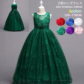39a7af366b937 子供ドレス 結婚式 発表会 ドレス 子供 女の子 花付き レースドレス フォーマル ドレス ワンピース