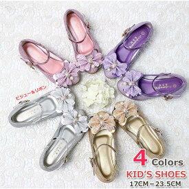 「リボン&ビジュー」フォーマル靴(女の子用) キッズ フォーマルシューズ 子供靴 フォーマルシューズ フォーマル 靴 フォーマル靴 黒 白 発表会 結婚式 卒園式 卒業式 入学式女の子 フォーマル キッズ 七五三・発表会 16 17 18 19 20 21 22CM