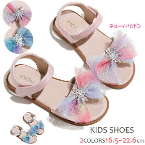 【虹色が可愛くて今夏大人気!】子供靴 サンダル 子供 キッズシューズ 子供 キッズ フォーマルシューズ 子供 靴 フォーマル 女の子 フォーマル 女の子 シューズ 子供 発表会 靴 キッ