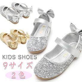 2018夏新作 子供 サンダル 子供 靴 フォーマル 女の子 ゴールド シルバー キラキラ サンダル 小さいサイズ 履きやすい 可愛い カジュアル キッズ ジュニア フォーマル靴(女の子用) キッズ フォーマルシューズ カジュアル キッズサンダル こどもサンダル 子供