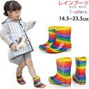 人気発売 レインブーツ 雨靴 ブーツ 子供 女の子 男の子 ベビー レインブーツ 子供ブーツ 雨靴 通園 通学 進入…