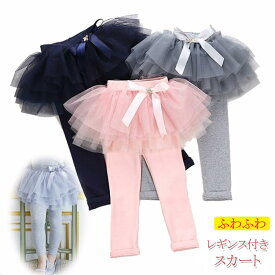 bda19be95edd5 子供服 女の子 ボトムス スカート 110 120 130 140cm ラメチュールスカート 10分丈スカッツ