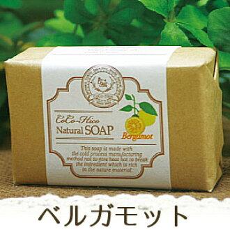 Born from Bali virgin coconut oil SOAP 100% natural essential oil organic  SOAP-CoCo-Hico SOAP-cocohikosorp bergamot ☆