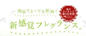【送料無料】期間・数量限定!!【サシェ】センテーションサシェマグノリアSCENTATIONSFRAGRANTSACHETMagnolia☆マグノリア7袋☆P08Apr16