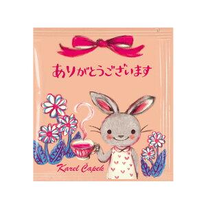 【カレルチャペック紅茶店×CoCo-Hico】メッセージティーバッグ(ありがとうございます)☆ティーバッグ5p☆
