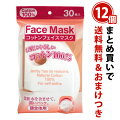 NaturalCotton100%FaceMaskDry