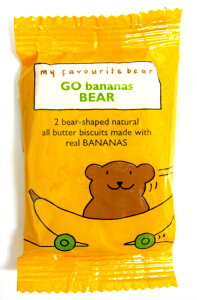 【輸入菓子】ティータイムを大切にするイギリスの可愛いクマのビスケット!アーティザン バナナ ベアー (GO bananas BEAR) セレクト雑貨のお店 プレゼント 贈り物 ギフト 敬老の日 内祝い 退