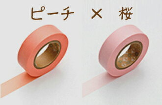 mt masking tape (masking tape) 2 pack ☆ peach X cherry tree☆