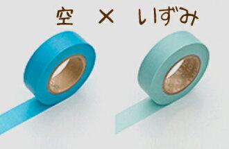 Mt masking tape (masking tape) 2-Pack night x Izumi!