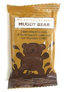 【輸入菓子】ティータイムを大切にするイギリスの可愛いクマのビスケットアーティザン チョコレート ベアー (MUDDY BEAR) 25g×12 1BOXセレクト雑貨のお店 プレゼント 贈り物 ギフト 内祝い 退