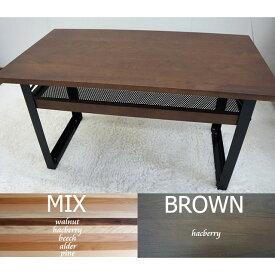 無垢 天然木 ローテーブル リビングテーブル 座卓 棚付き 幅90cm 高さ50cm 北欧 おしゃれ 送料無料