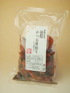 焼津産かつお厚削り100g入り (麺つゆだし取り用/家庭用/焼津産鰹節使用)