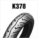 DUNLOP K378B 110/90-10 51J TLダンロップ・K378・リア用商品番号233135