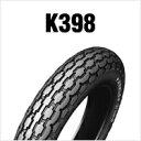 DUNLOP K398 2.50-8 4PR WT フロント/リア共用ダンロップ・K398 商品番号272501