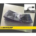 ダンロップ・ノーマルチューブ 2.50*70/100-8 TR87S商品番号133837