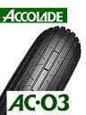 BRIDGESTONE ACCOLADE AC・03 100/90-19 M/C 57H WTブリヂストン・アコレードAC03・フロント用商品番号 MCS092...