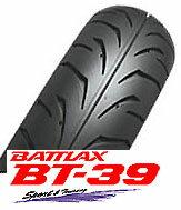 BRIDGESTONE BT-39 100/80-17 M/C 52H TLブリヂストン・BT39・フロント用商品番号 MCS07663
