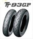 DUNLOP TT93FGP 100/90-12 49J TL コンパウンド:ソフトダンロップ・TT93GP・フロント用(ミニバイクレース用フロントタイヤ)商品...