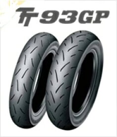 DUNLOP TT93GP 130/70-12 62L TL リア用 ダンロップ・TT93GP(ミニバイク用ハイグリップタイヤ)商品コード:305387
