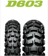DUNLOP D603 2.75-21(フロント)&4.10-18(リア) 前後タイヤ・ノーマルチューブ・リムバンドセットダンロップ ・D603 タイヤ・チューブ・リムバンドセット商品番号226677・226681