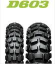DUNLOP D603F 2.75-21 45P WTダンロップ・D603・フロント用商品番号226677