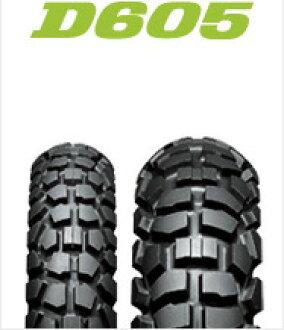 鄧祿普 D605 3.00-21 (前面) & 120/80-18 (* 管型) (後方) 前、 後輪胎正常管 rimband 設置鄧祿普 & D605 輪胎管 rimband 設置產品編號 233047.231407