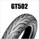 DUNLOP GT502 150/70R18 M/C 70V TLダンロップ・GT502・リア用※ラジアル構造・ブラックサイドウォール商品番号326664