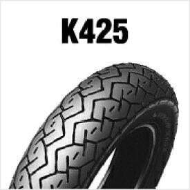 DUNLOP K425G 160/80-15 M/C 74S WT リア用 ダンロップ・K425 ※チューブタイプ・商品番号265571