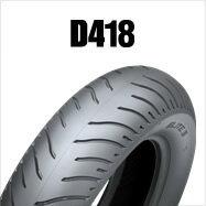 DUNLOP D418FG 90/90-21 M/C 54H TL (HONDA VT1300CS('10〜)用)ダンロップ・D418・フロント用・商品番号289197