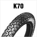 DUNLOP K70 4.00S18 4PR(64S) WTダンロップ・K70 フロント・リア共用商品番号111561タイヤサイズ4.00-18 Sレンジ