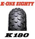 DUNLOP K180 180/80-14 MC 78P WTダンロップ・K180リア専用タイヤ商品番号246491