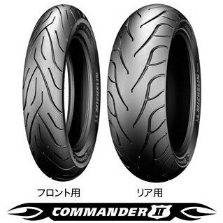 MICHELIN Commander2 150/70B18 M/C 76H REINF TL/TT ミシュラン・コマンダー2・リア用商品番号702030タイヤサイズ150/70-18