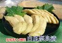 【愛媛県大洲産】白瓜(しろうり)奈良漬 約500g