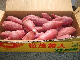【送料無料】徳島産鳴門金時さつまいも M・Lサイズ 5kg