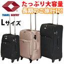 キャリーケース スーツケース トローリーケース・