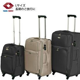 af4d321b20 【1年保証】TSAロック装備 キャリーケース スーツケースTOMAXソフトキャリーケース