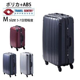 【3年保証】おまけ付き スーツケース TSAロックプロテクトPG2ハードキャリーケース・Mサイズ1週間程度のご旅行に 送料無料【あす楽_土曜営業】 【gwtravel_d19】