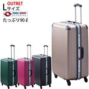 おまけ付き【1年保証・アウトレット】スーツケース TSAロク ポリカーボネイトNewエキスパートTG2ハードキャリーケース・Lサイズ10日間前後のご旅行に。送料無料※離島は別途送料追加発生 【
