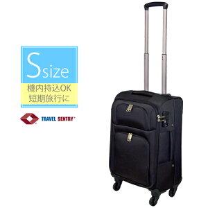 【1年保証】おまけ付きAccord2トローリーケース・Sサイズ・小型スーツケース キャリーケース TSAロック 送料無料 ヒノモトキャスターシンプル ソフト 布 撥水加工 国際線機内持ち