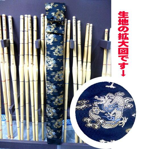 竹刀袋(家紋柄)