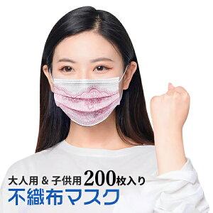 使い捨てマスク 200枚セット レース マスク 秋 冬 春用マスク 大人 マスク 花柄マスク 不織布マスク 4層構造 UVカット 感染症風邪対策 ブルー ピンク レッド ブラック 花粉症 花粉対策 PM2.5 多