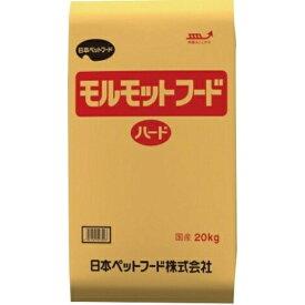 日本ペットフード モルモット フード ハード タイプ 小動物用 20kg