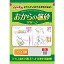 常陸化工 おからの猫砂グリーン 猫用 6L×4袋入