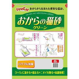 常陸化工 ファインキャット おからの猫砂グリーン 猫用 6L×4袋入