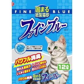 常陸化工 固まる紙製猫砂 ファインブルー 猫用 12L×5入